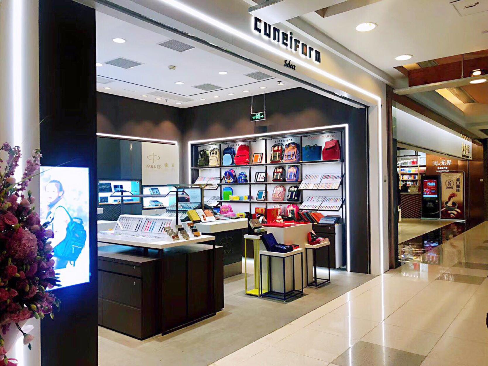 上海恒隆港汇购物中心店